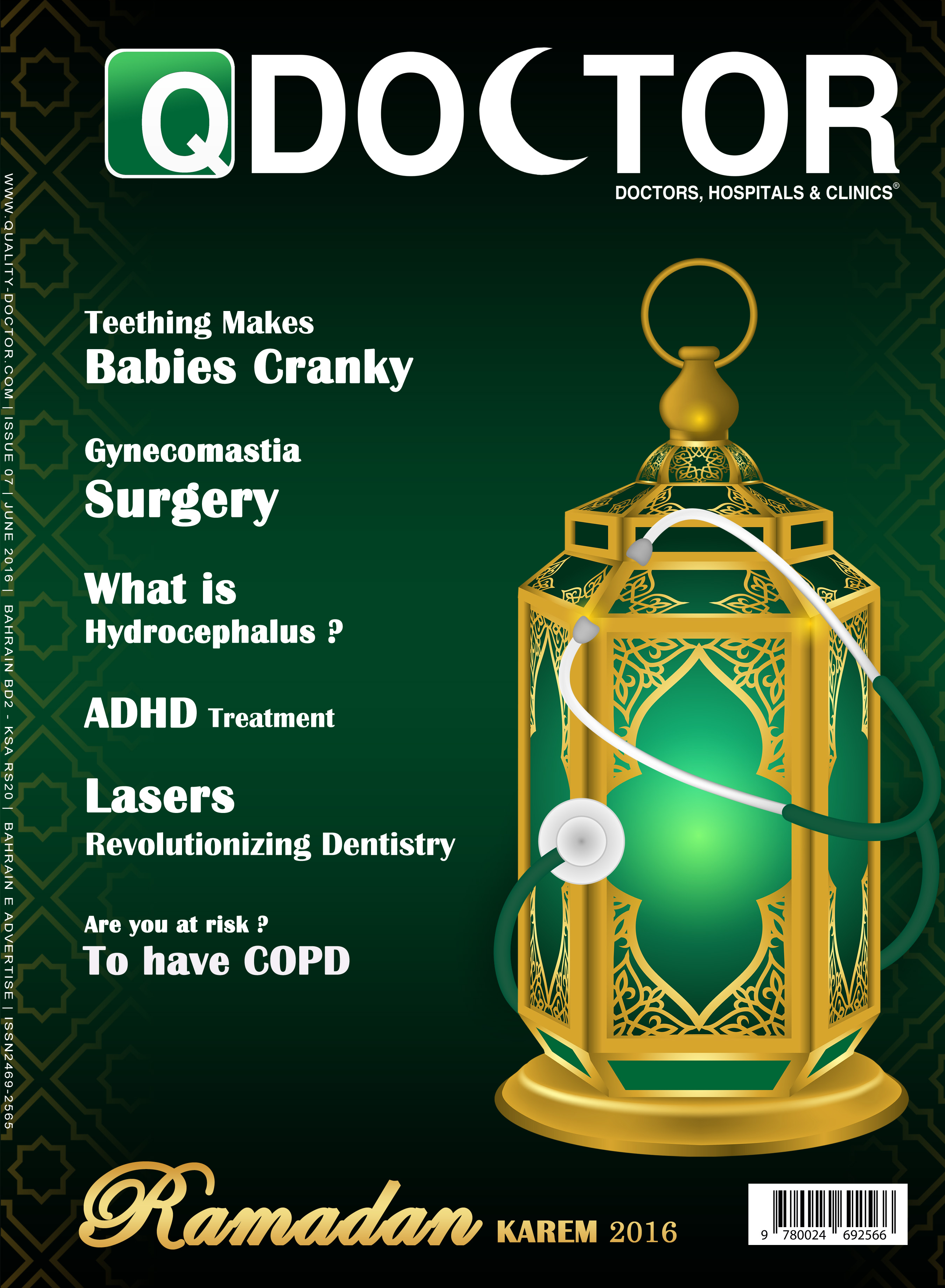 Q Doctor cover 07