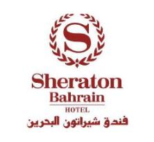 Sheraton Hotel (Bahrain)