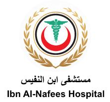 Ibn Al Nafees Hospital
