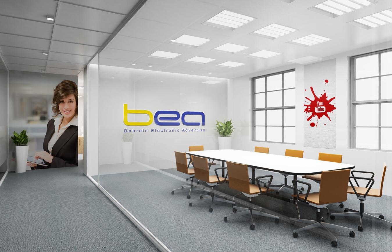 BEA Office1